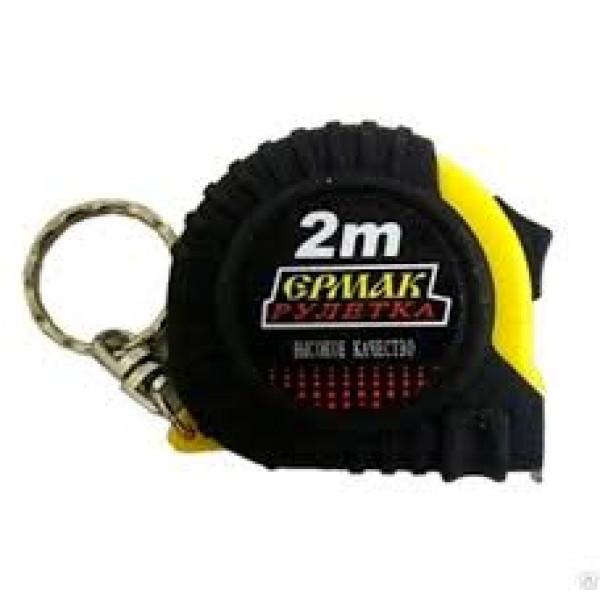 Рулетка 2м/16мм Ермак 658-730 JOBI