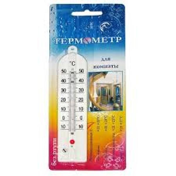 Термометр комнатный Модерн малый ТБ-189 в блистере