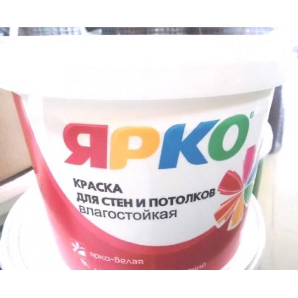 Краска ЯРКО для стен и потолков белая влагостойкая, ведро 6 кг