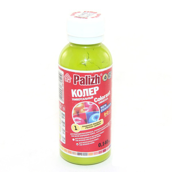 №01 0,1 л Лимонно-желтый ПалИж