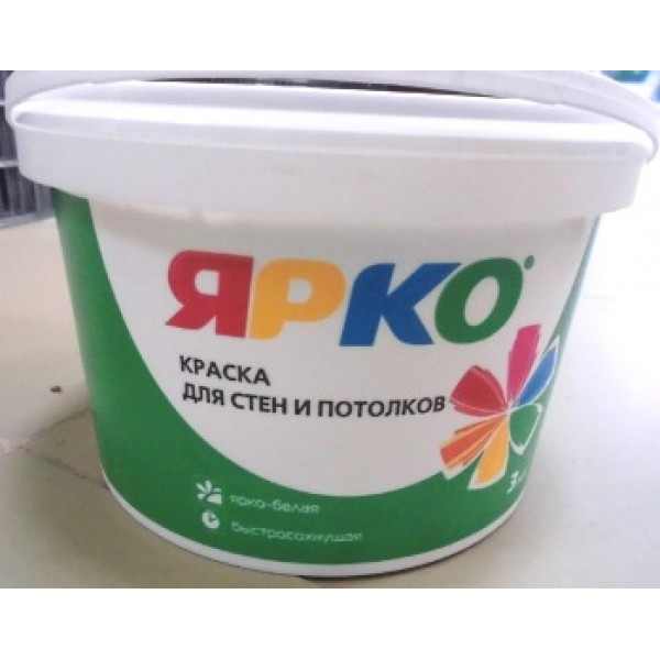 Краска ЯРКО для стен и потолков белая, ведро 2,5 кг