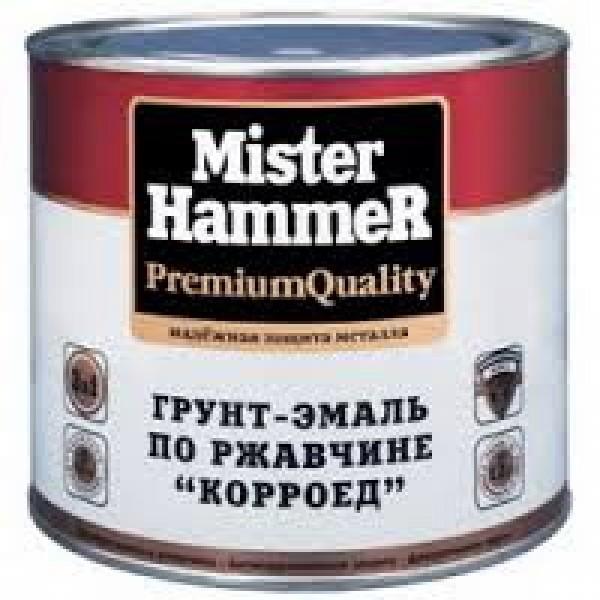 """""""Корроед"""" Грунт-эмаль Желтый 1,9 кг. 3 в1"""