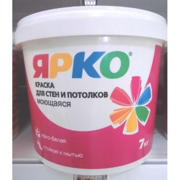 Краска ЯРКО для стен и потолков моющаяся, ведро 6 кг