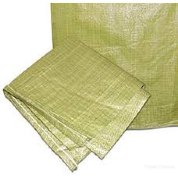 Мешки п/п 50кг 55х95см зеленые
