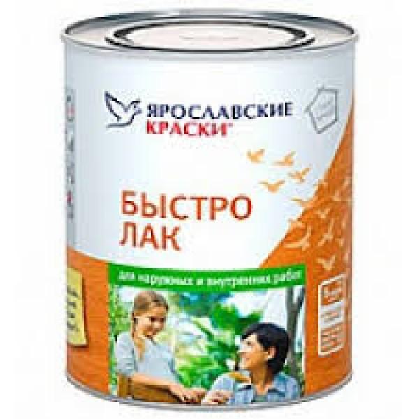Быстролак орех, банка 0,7 кг