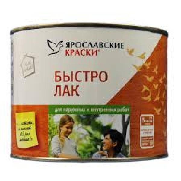 Быстролак орех, банка 1,7 кг