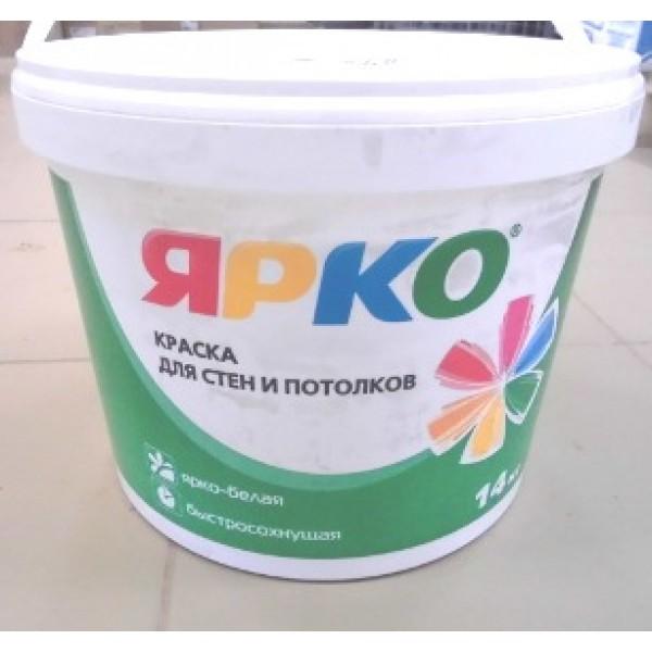 Краска ЯРКО для стен и потолков белая, ведро 13 кг