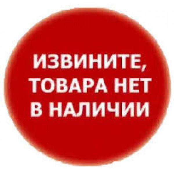 """STATUS"" Салатная ПФ-115 1,9кг"