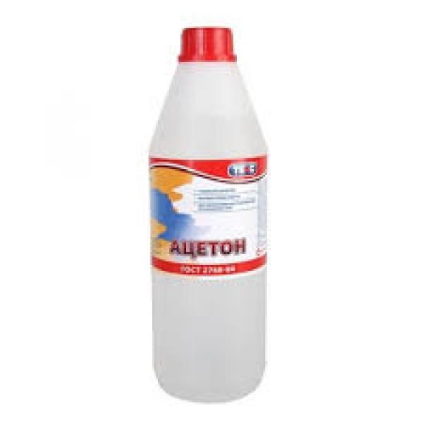 Ацетон 1л канистра