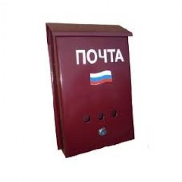 Ящик почтовый деш (петля)  бордо