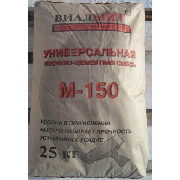 Смесь универсальная ПЦС М-150 (25кг)