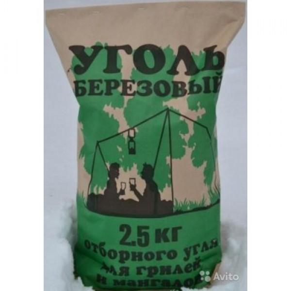 Уголь древесный 2,5кг