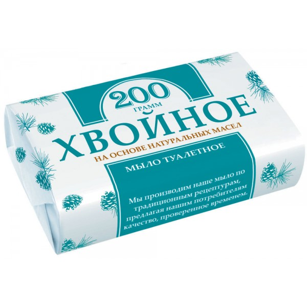Мыло Казань 180 гр Хвойное