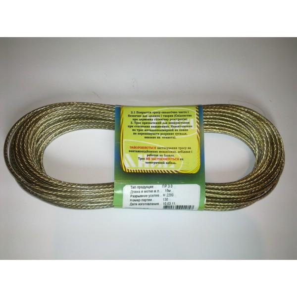 Трос металлополимерный ПР-2мм 20м cloth rope