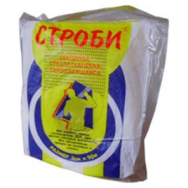 Серпянка самоклеющая СТРОБИ 0,15х23м