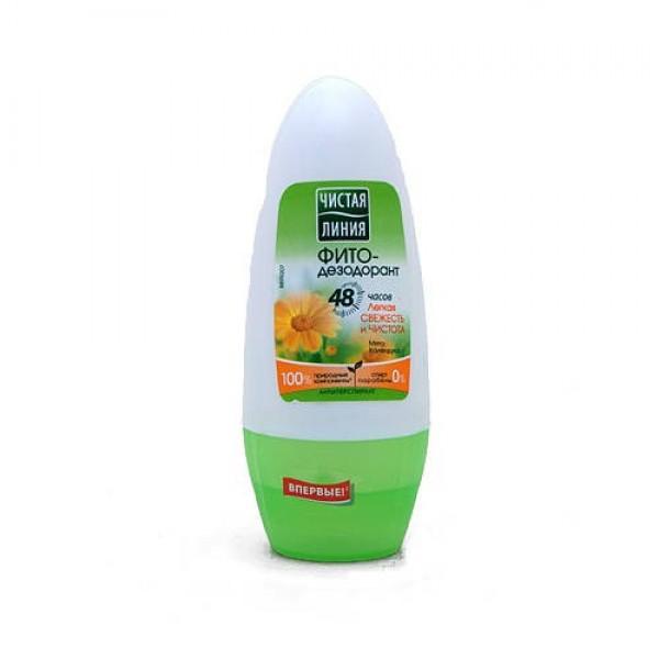 Дезодорант ЧЛ Легкая свежесть и чистота 50мл шарик.
