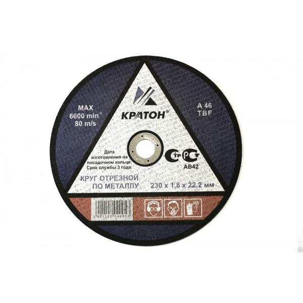 Круг абраз.КРАТОН 230*1,8*22,2 по металлу
