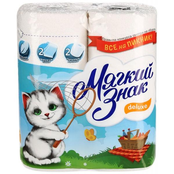 Бумажное полотенце 1-сл Стандарт