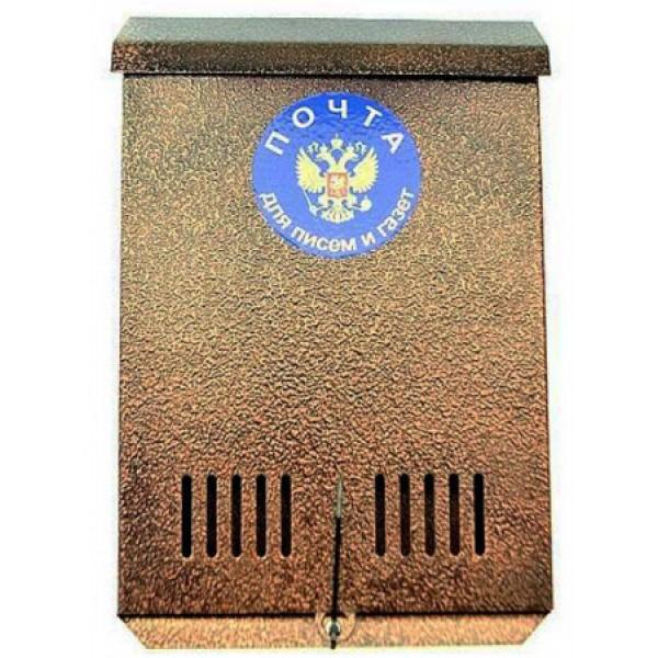 Ящик почтовый б/з бронза (Миасс)