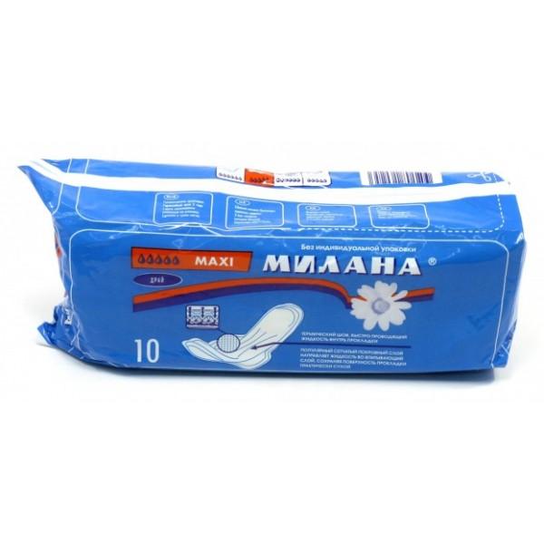 Прокладки Милана Макси драй 10шт