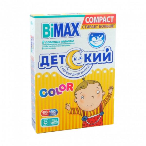 Порошок стир. BiMAX Автомат Детский 0,4кг
