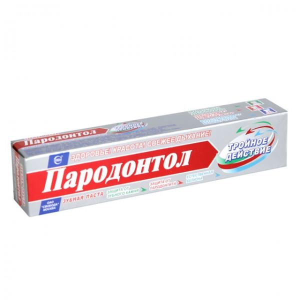 Зубная паста Пародонтол Тройное действие 63гр