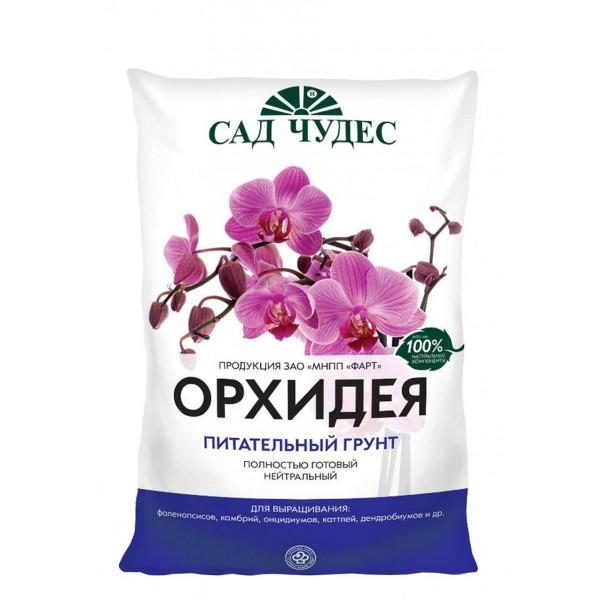 """Грунт """"Цветочное счастье"""" для Орхидей 2,5л"""
