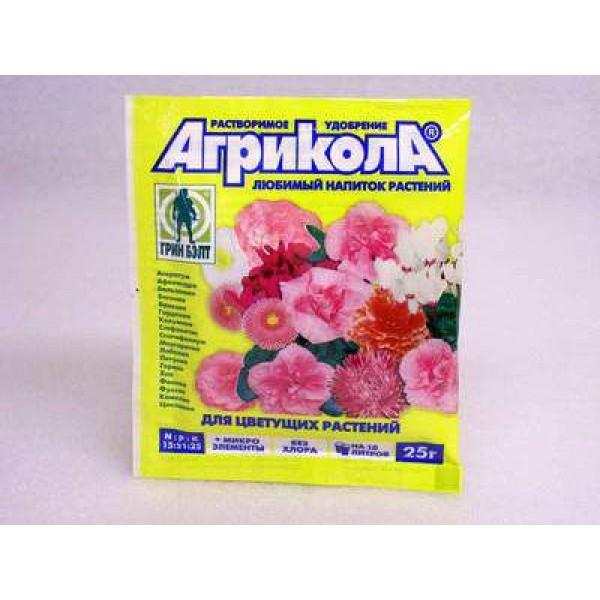 Агрикола для цвет.растений 25гр.