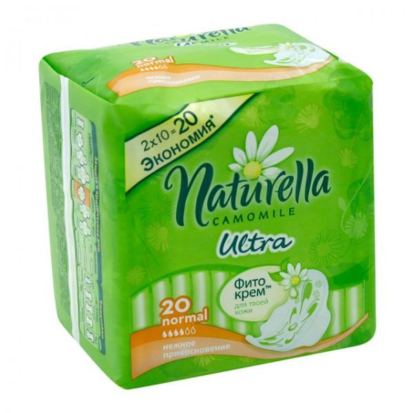 Прокладки Naturella нормал део 20шт тонкие
