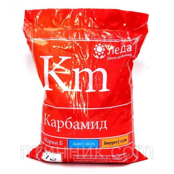 Карбамид (мочевина) 1кг