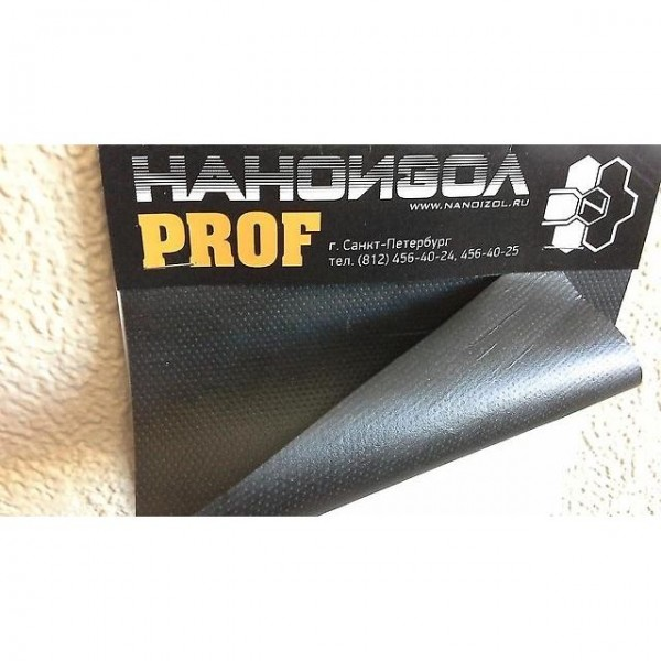 Наноизол PROF 70м2 ЧЕРНЫЙ