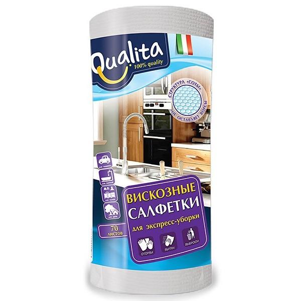 Салфетка Qualita в рулоне 70шт