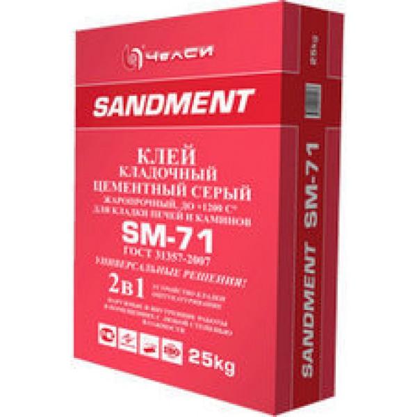 ЧелСИ Клей универсальный монтажный цементный жаростойкий (до 1200) серый SANDMENT SM-71 25кг