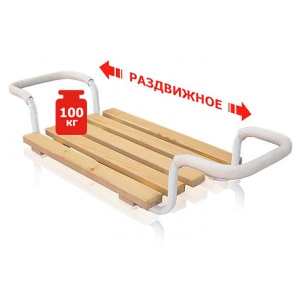 Сиденье д/ванны , раздвижное  (Ника)  СВ3