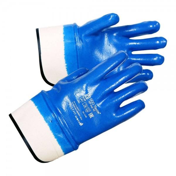 Перчатки . кислотно-щелочные синие крага