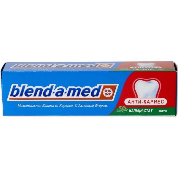 Зубная паста  CLOSEUP 20мл Взрывной ментол