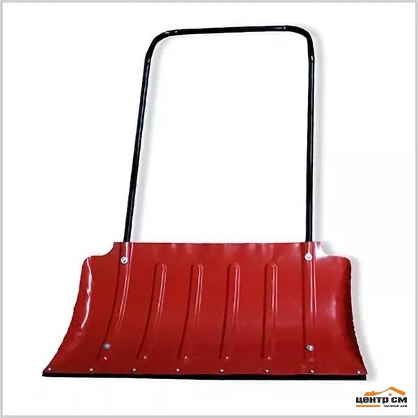 Скрепер (движок для снега) 750*430 стальной,окрашенный порошком,с ребрами жесткости