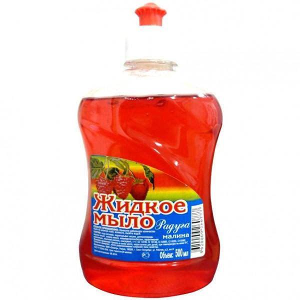 """Жидкое мыло """"Радуга"""" 500мл Малина"""