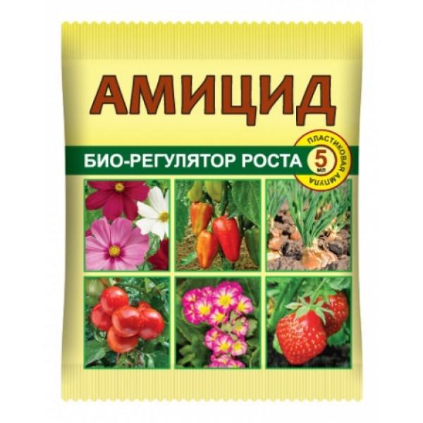 Амицид (удобрение для корневой и внек.подкормки растений) 10мл