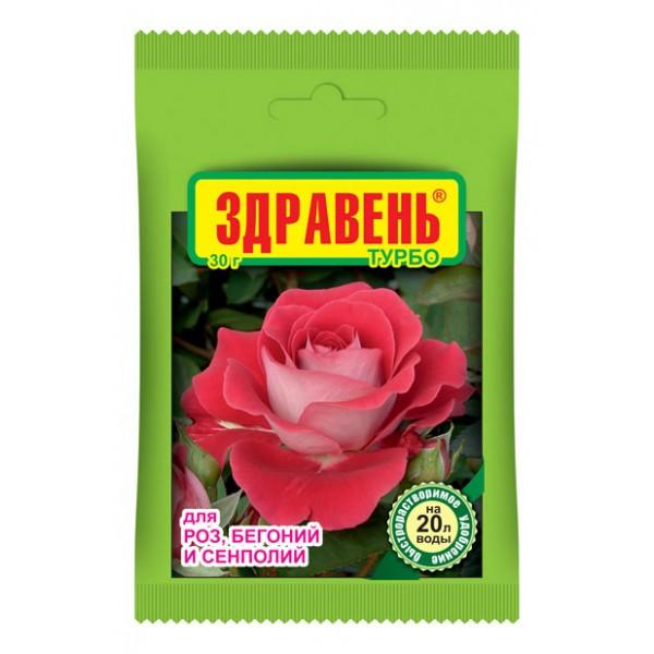 Здравень ТУРБО Роза, Бегония и Сенполия 30гр