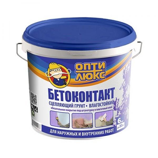 Бетоноконтакт Оптилюкс 3кг Ижевск (для внутр.работ) для обр.слабовпитывающих влагу оснований