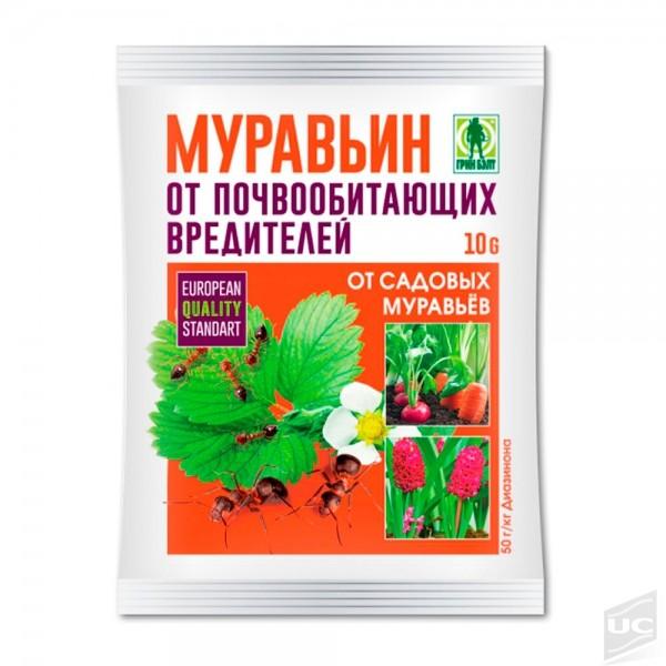 Инсекцыды Средство от садовых муравьев МУРАВЬИН 10гр