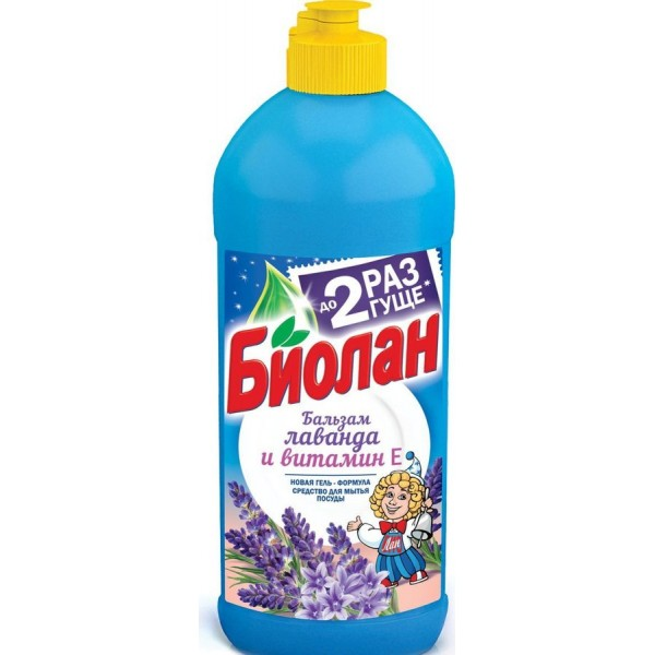 ЖМС Биолан 500мл Лаванда и витамин Е