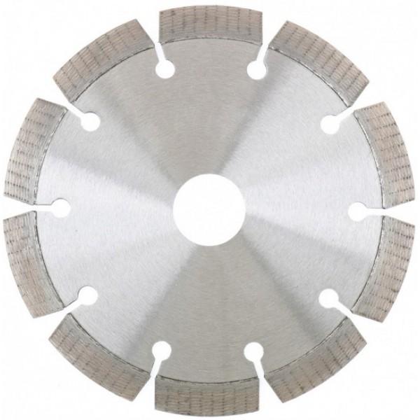 Диск алмазный отрезной сегментный 125х22,2 мм,сухая резка Вихрь