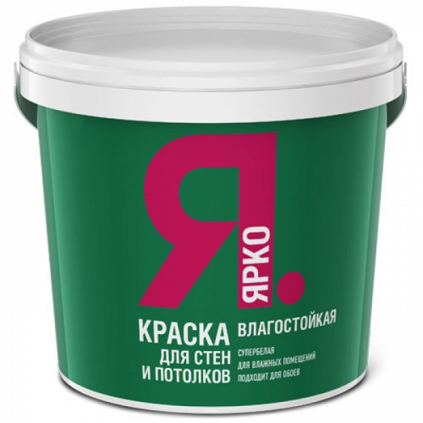Краска ЯРКО для стен и потолков белая влагостойкая, ведро 1,3 кг