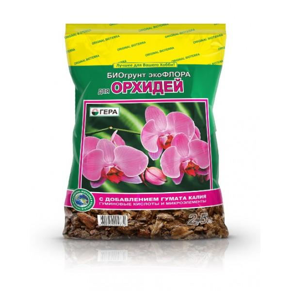 Грунт для Орхидей 2,0л