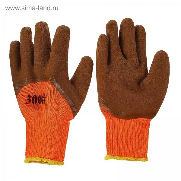 Перчатки утепленные облитые с двух сторон, коричневые, с начесом/10/600