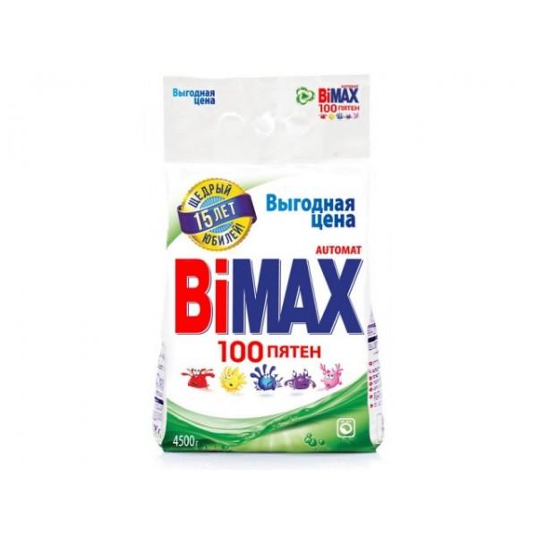 Порошок стир. БиМакс АВТ.4,5 кг 100 пятен м/у 1*4 (174)