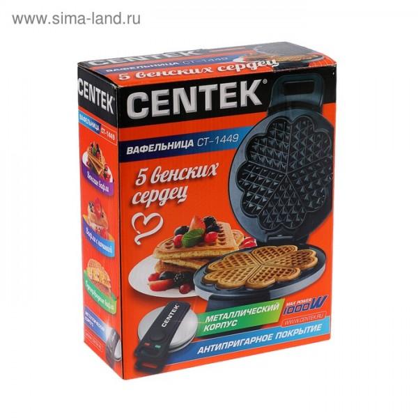 Вафельница Centek CT-1449 1000 Вт. ВЕНСКИЕ ВАФЛИ 5 СЕРДЕЦ, анти пригарное покрытие, нагрев до 220 гр
