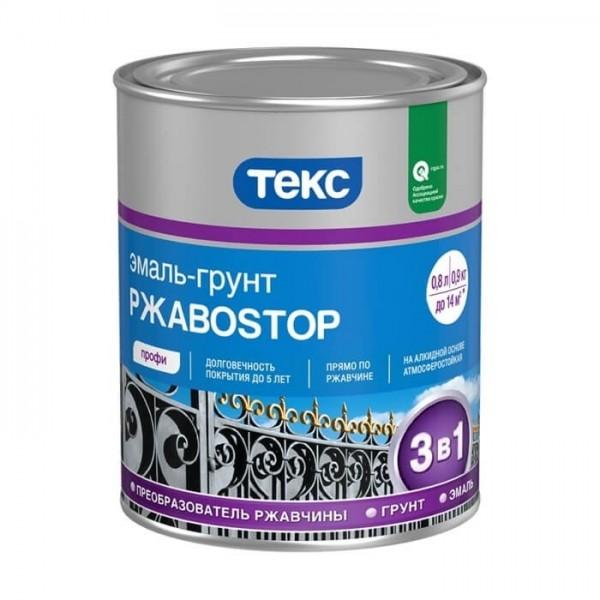 ТЕКС Грнт-эмаль по ржавчине РжавоStop Коричневый (0,9кг)
